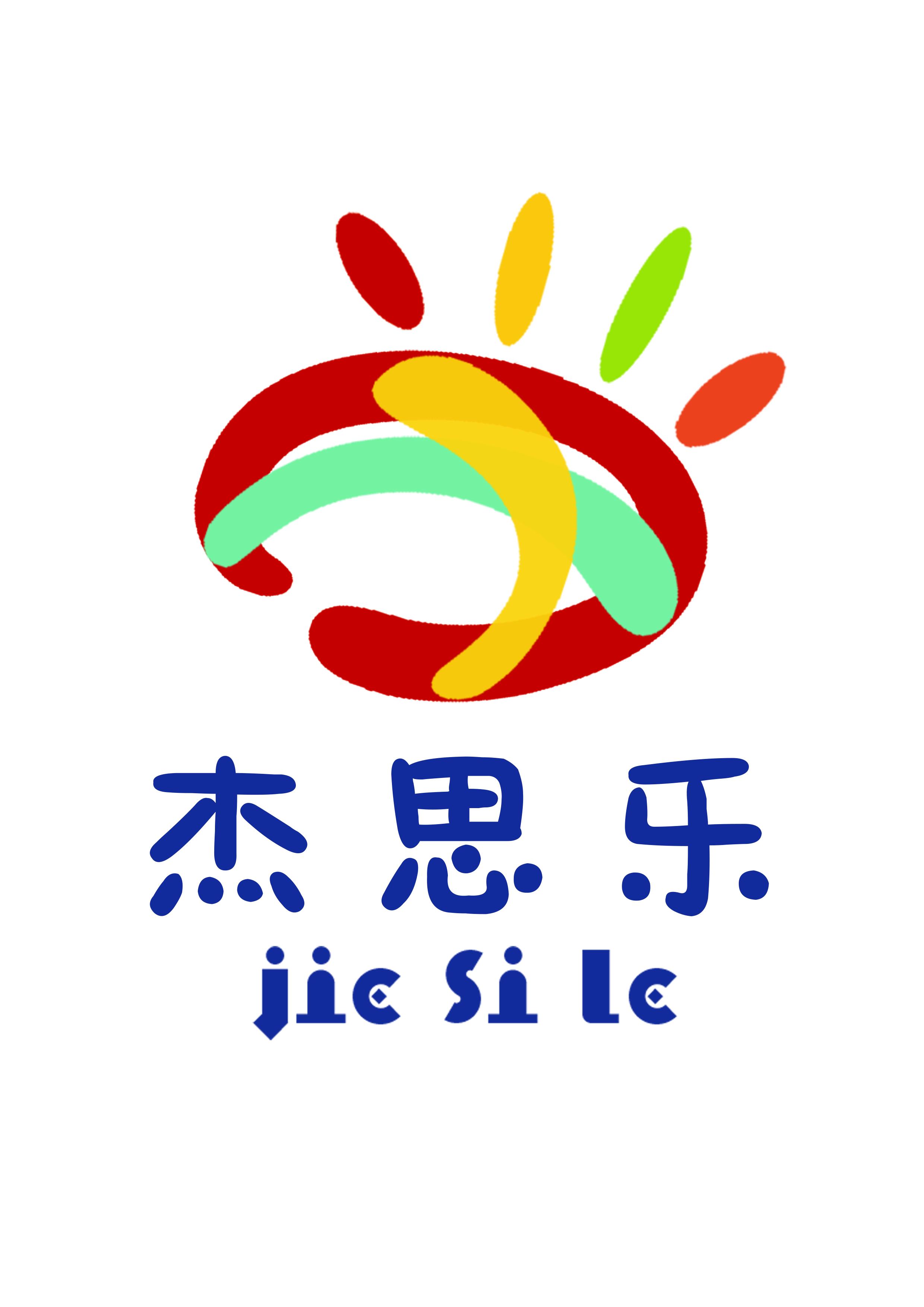 深圳市杰思乐艺术培训有限公司