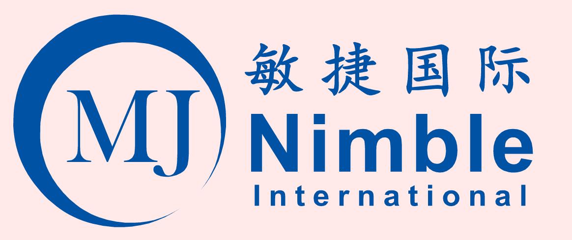 深圳市敏捷国际供应链管理有限公司