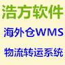 深圳市浩方動力科技有限公司