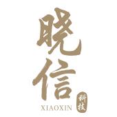 上海曉信信息科技有限公司