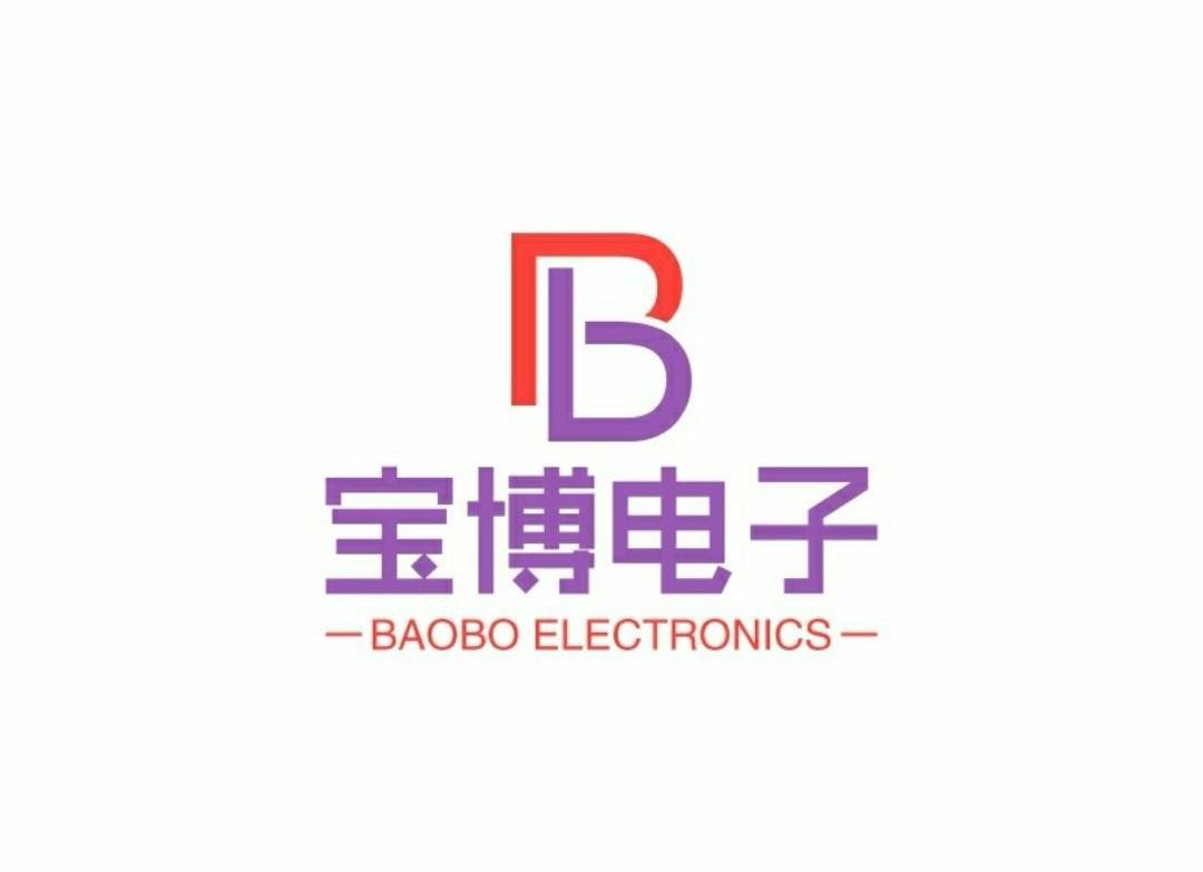 深圳宝博电子科技有限公司logo