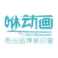 深圳市凱特思文化傳播有限公司