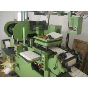 昆山物资公司长期收印刷设备