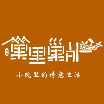 深圳市毛驢假期酒店管理有限公司