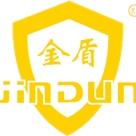 北京金盾建材有限公司