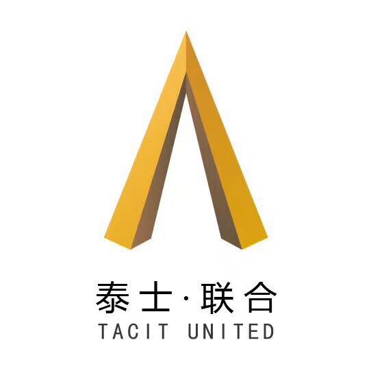 深圳市泰士聯合汽車貿易有限公司