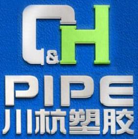 四川省川杭塑膠科技有限公司