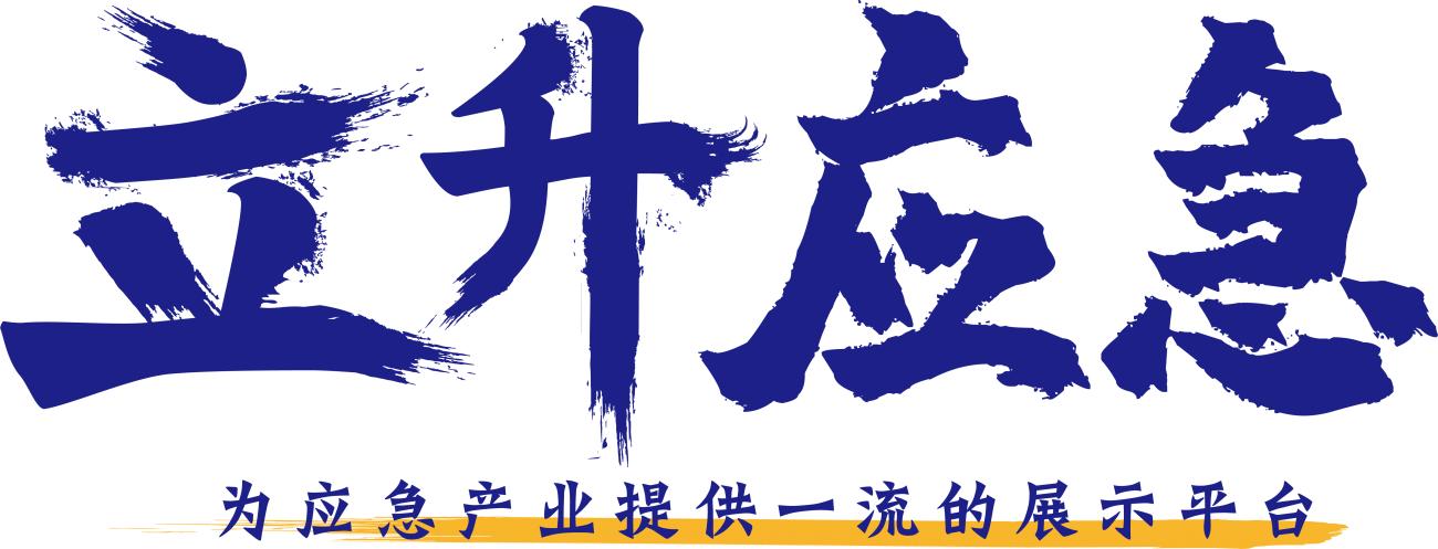 廣州立升展覽服務有限公司