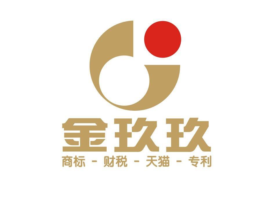 武漢金玖玖企業服務有限公司