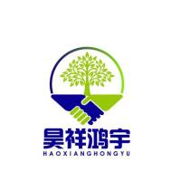北京昊祥鸿宇建筑物拆除有限公司