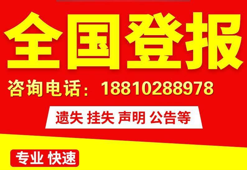 润兴(三河)网络技术有限公司