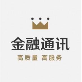 武漢華平宇文化傳媒有限公司