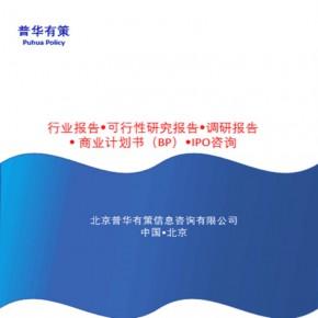 废弃电器电子产品回收处理行业发展概况与竞争格局(附报告目录)