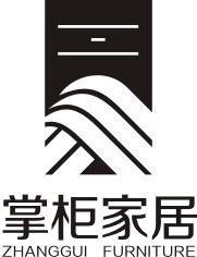 掌柜家居(深圳)有限公司