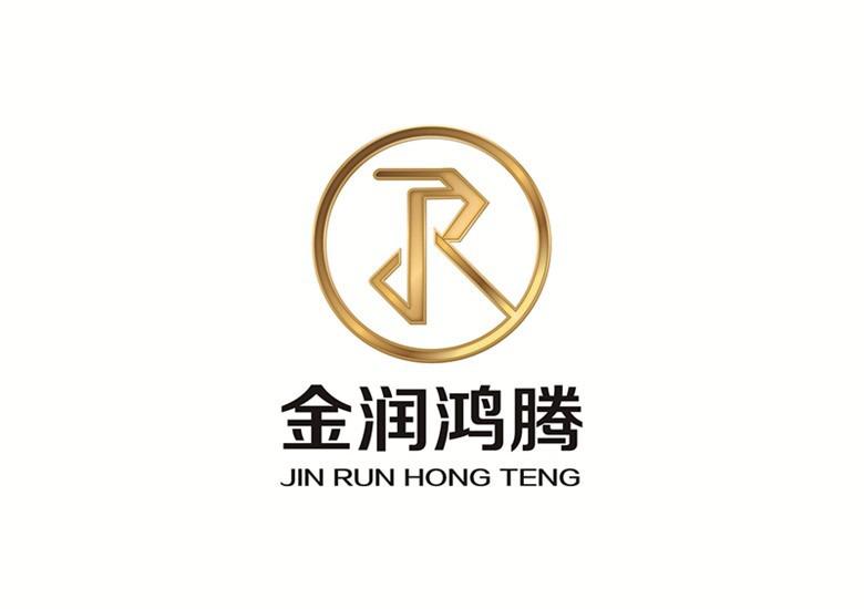 金润鸿腾(北京)科技有限公司