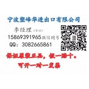 雄亞TPV(安徽)總代理商