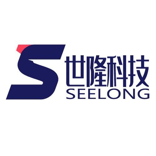 武漢世隆科技有限公司