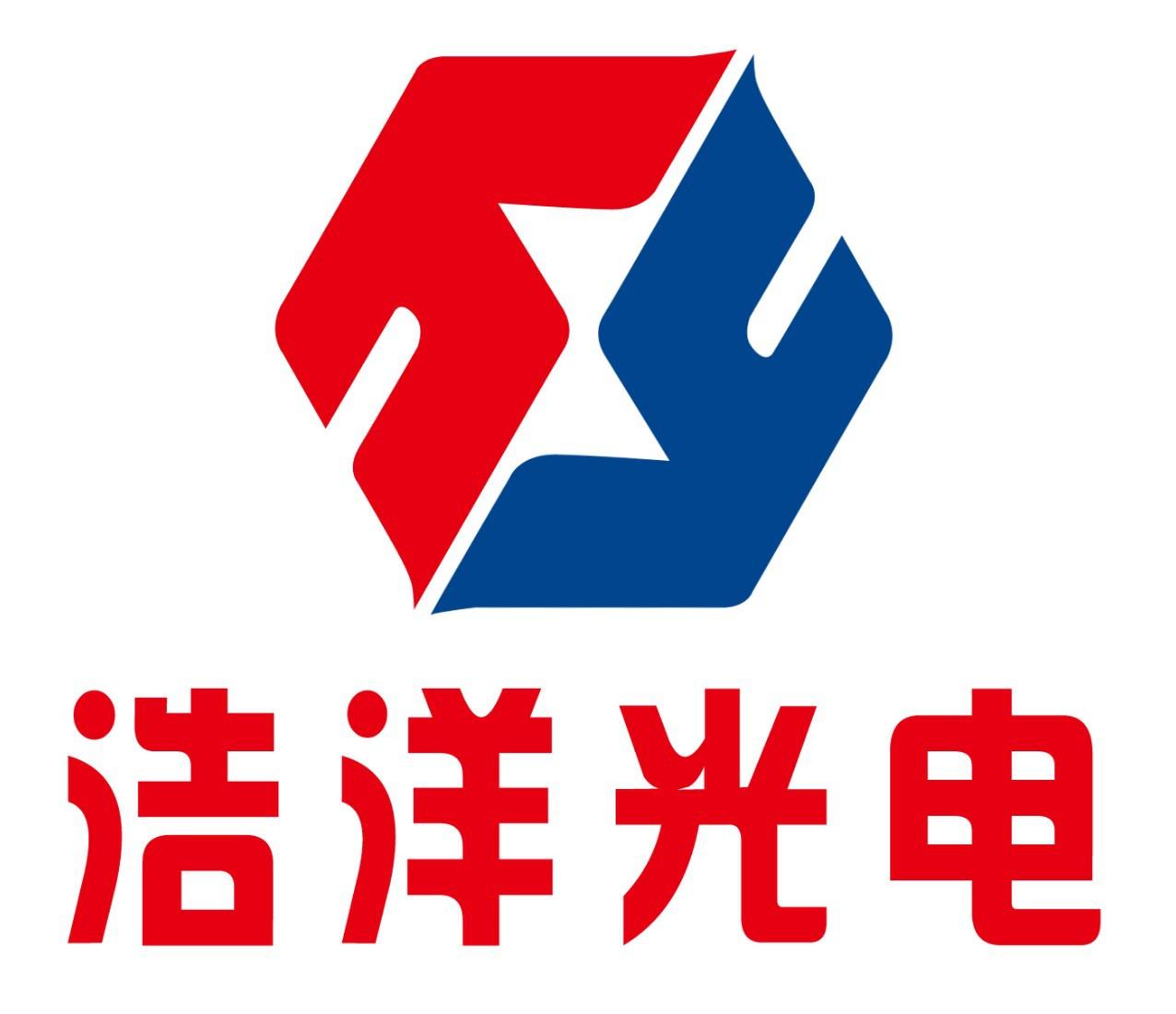揚州市浩洋光電科技有限公司