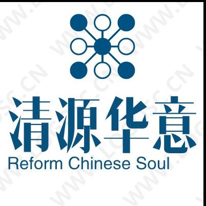 北京清源華意建筑設計咨詢有限公司