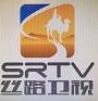 絲路衛視(北京)文化傳媒有限責任公司