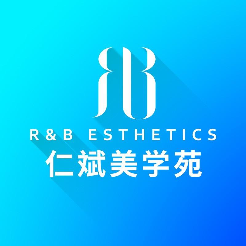 廣州仁斌美學苑化妝培訓有限公司