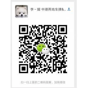 深圳融资担保牌照申请条件及流程解析