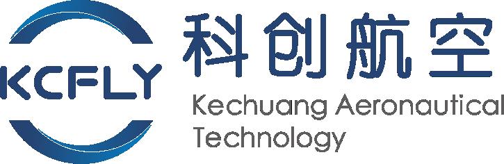 深圳市科创航空技术有限公司