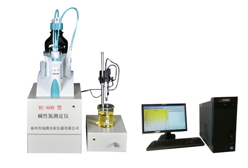 碱性氮测定仪SH/T0162