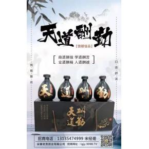 安徽省老貢酒業有限公司