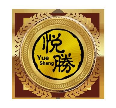 深圳市悦胜行贸易有限公司