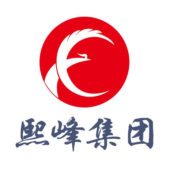 遼寧熙峰藥業集團有限公司