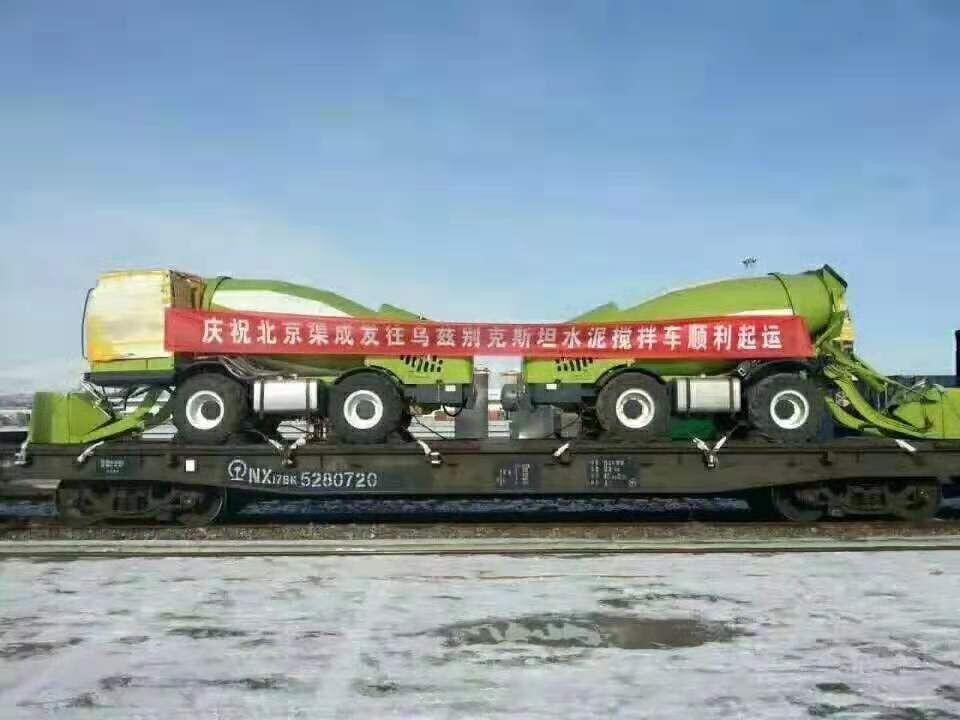 北京渠成国际货运代理有限公司