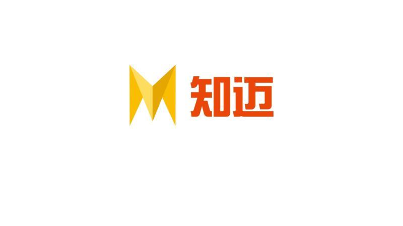 知邁(深圳)知識產權有限公司