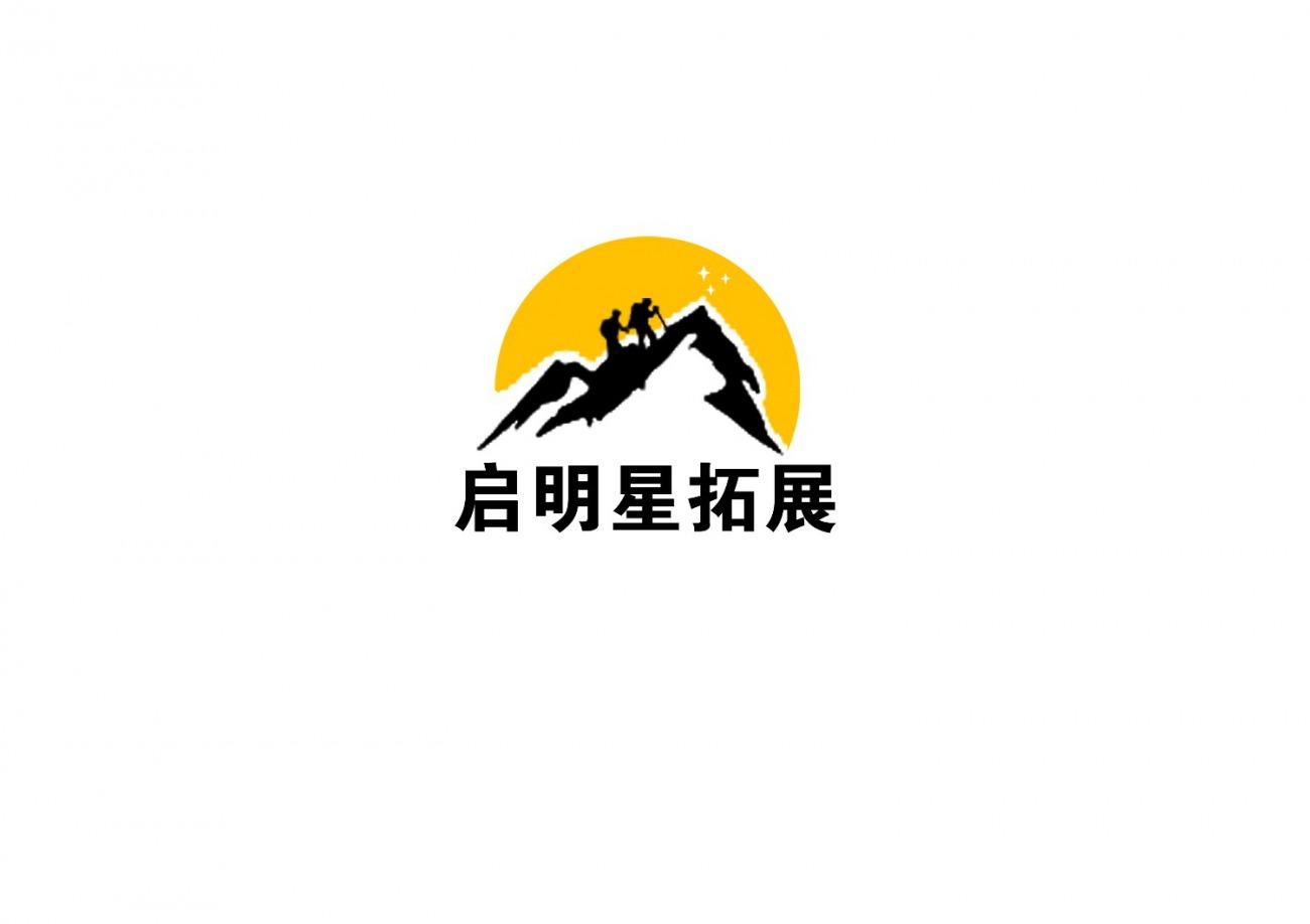 連云港市啟明星企業管理咨詢有限公司