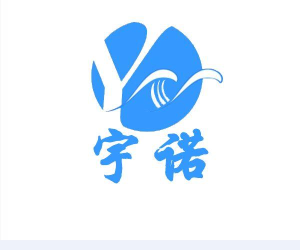 深圳宇諾企業管理有限公司