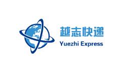 上海越志貨運代理有限公司