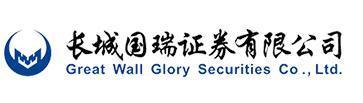 長城國瑞證券有限公司北京月壇北街證券營業部