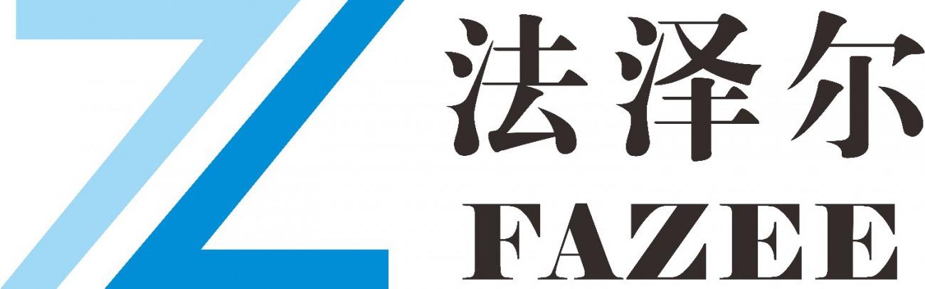 武汉法泽尔自动化设备有限公司