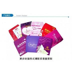 鄭州市廠家影樓攝影彩色光盤袋定做LOGO光盤封套定制