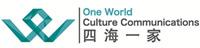 北京四海一家文化傳播有限責任公司