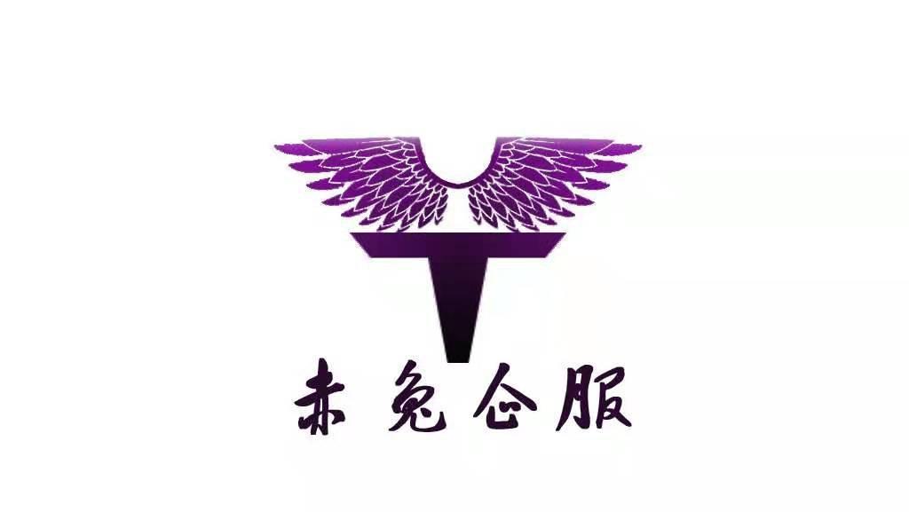 蘇州聚億融信息科技有限公司
