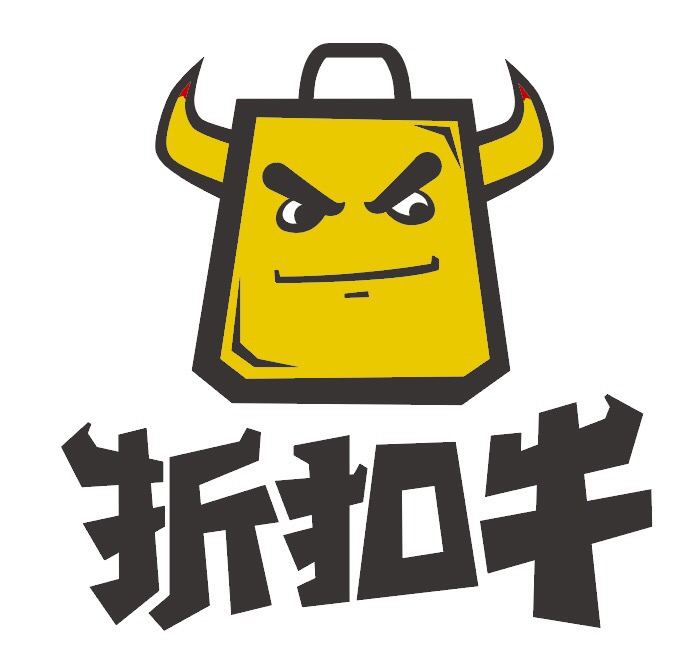 定成(北京)商貿有限公司