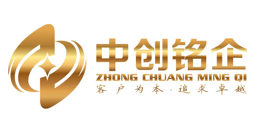中創銘企(北京)會計服務有限公司