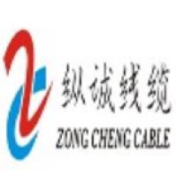 深圳市纵诚线缆有限公司