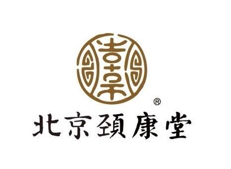 北京頸康堂投資管理有限公司
