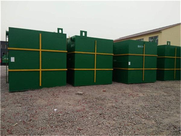 黔東南農村污水處理設備方案