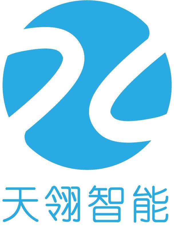深圳市天翎智能科技有限公司