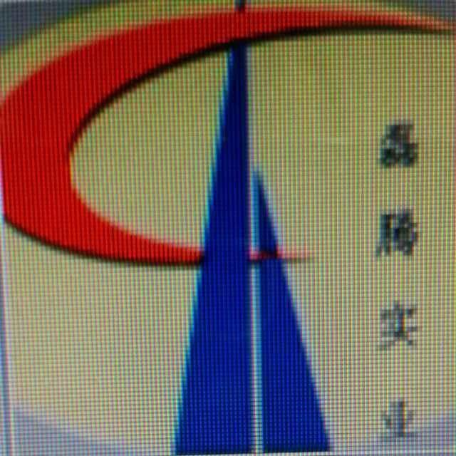 上海磊騰實業有限公司
