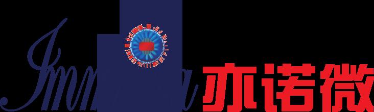 深圳市亦諾微醫藥科技有限公司