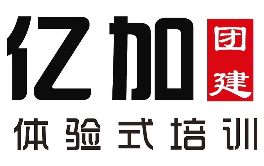 無錫江南國際旅行社有限公司logo
